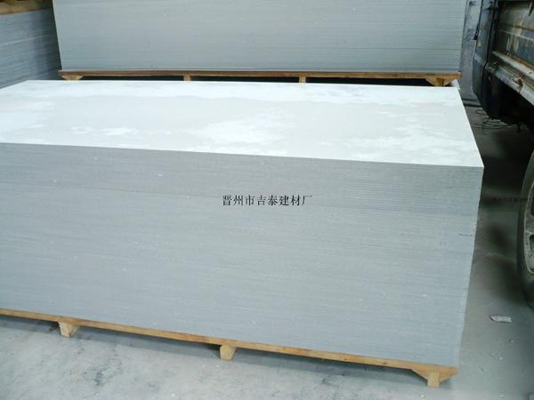 水泥板 (1)